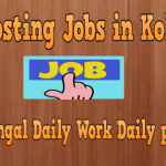 Ad Posting Jobs in Kolkata –West Bengal (Daily Work Daily payment)