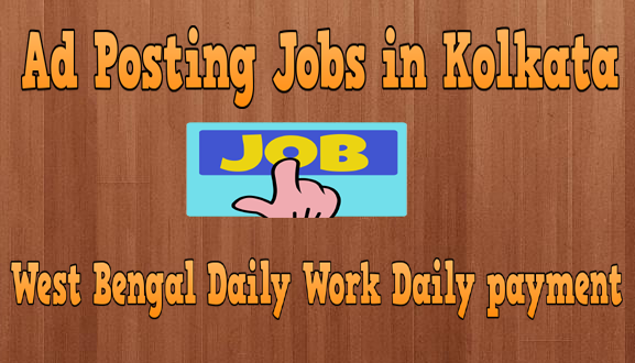 Ad Posting Jobs in Kolkata West Bengal