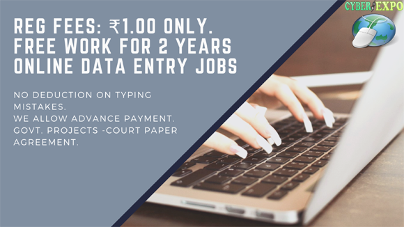 Online Data Entry Jobs @ virtual work at home jobs online data entry jobs india free data entry jobs online free work from home jobs